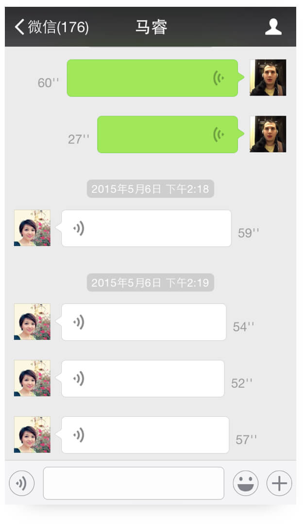 Chinese message app WeChat - a step towards CUI conversational user interface